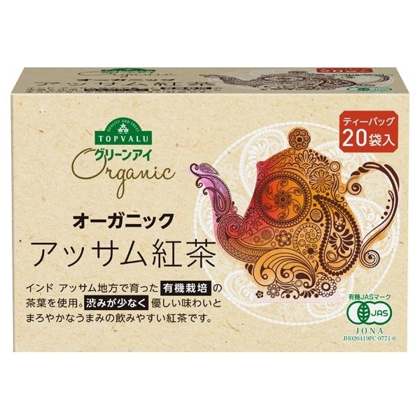 オーガニック アッサム紅茶
