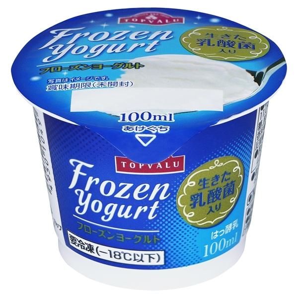 Frozen yogurt フローズンヨーグルト 商品画像 (メイン)