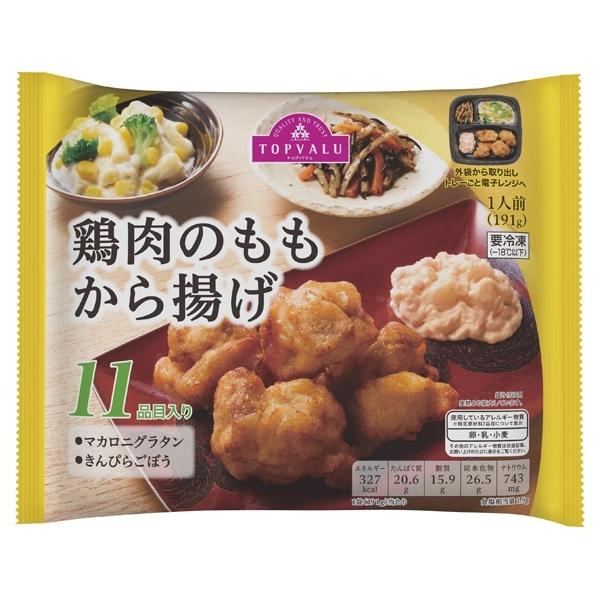 鶏肉のももから揚げ 11品目入り 商品画像 (メイン)