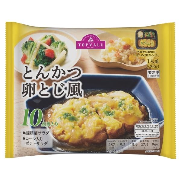 とんかつ卵とじ風 10品目入り 商品画像 (メイン)