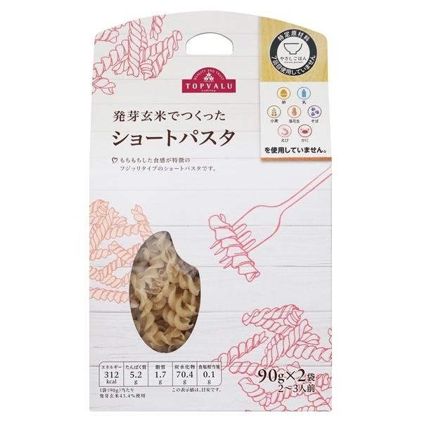 発芽玄米でつくった ショートパスタ 商品画像 (メイン)