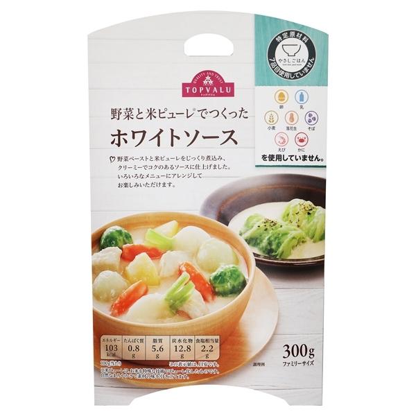 野菜と米ピューレでつくった ホワイトソース 商品画像 (メイン)
