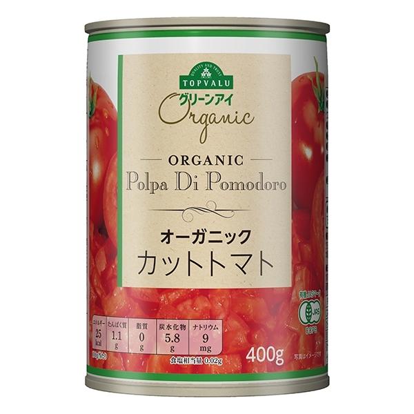 ORGANIC Polpa Di Pomodoro オーガニック カットトマト