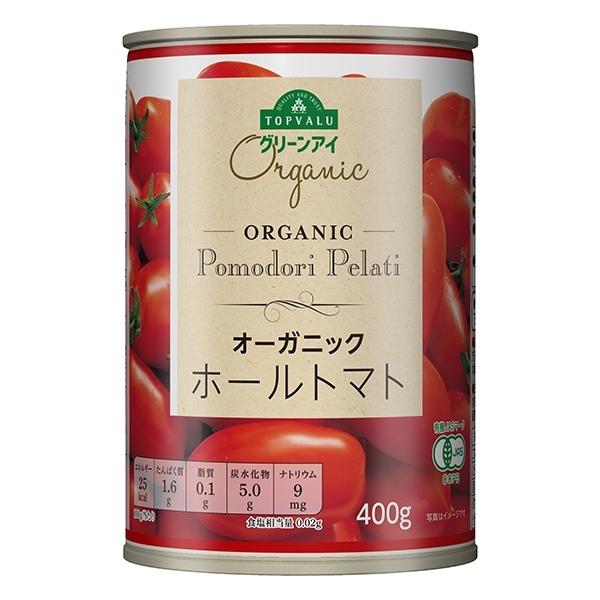 ORGANIC Pomodori Pelati オーガニック ホールトマト