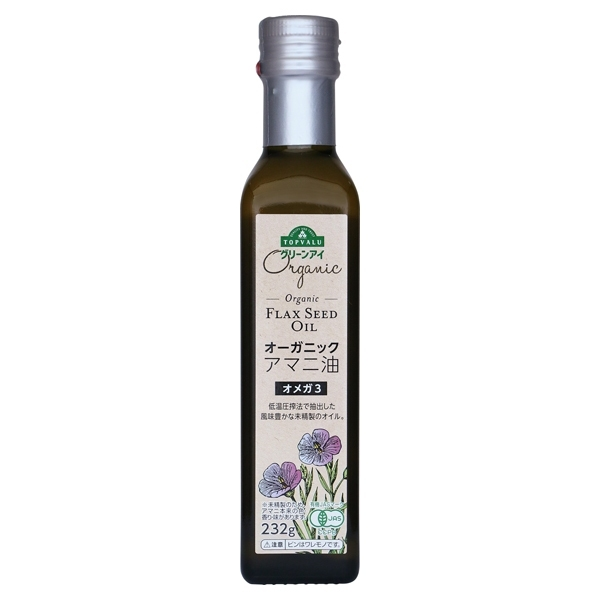 オーガニック アマニ油 オメガ3