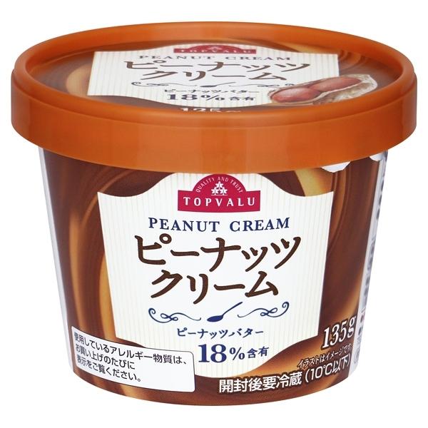 PEANUT CREAM ピーナッツクリーム 商品画像 (メイン)