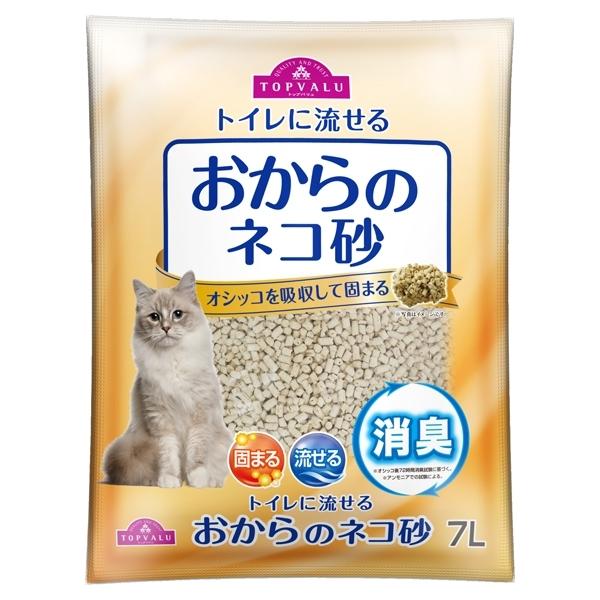 トイレに流せる おからのネコ砂 商品画像 (メイン)