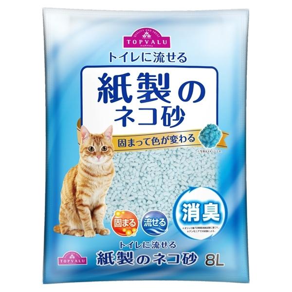 トイレに流せる 紙製のネコ砂 商品画像 (メイン)