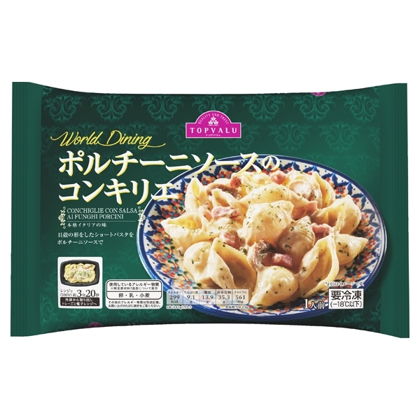 World Dining ポルチーニソースのコンキリエ CONCHIGLIE CON SALSA AI FUNGHI PORCINI 商品画像 (メイン)