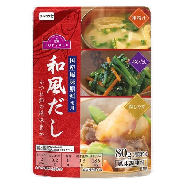 国産風味原料使用 和風だし かつお節の風味豊か 商品画像 (メイン)