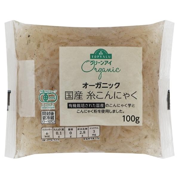 オーガニック 国産 糸こんにゃく 商品画像 (メイン)