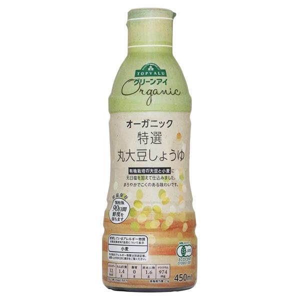 オーガニック 特選 丸大豆しょうゆ