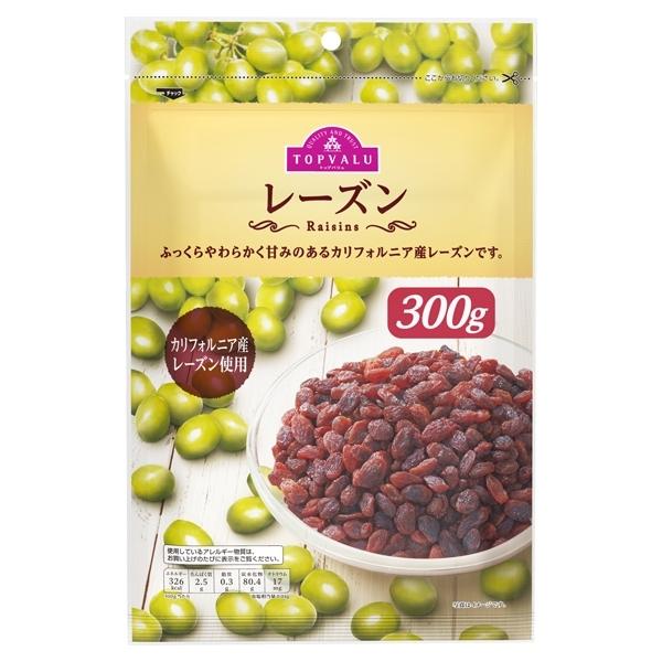 カリフォルニア産レーズン使用 レーズン Raisins