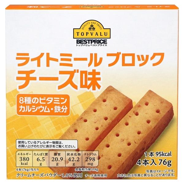 ライトミール ブロック チーズ味 商品画像 (メイン)