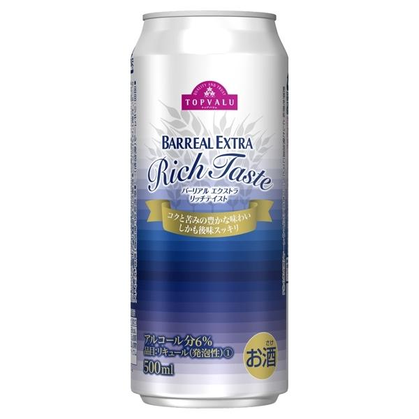 BARREAL EXTRA Rich Taste バーリアル エクストラ リッチテイスト 商品画像 (メイン)