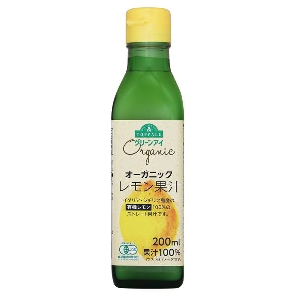 オーガニック レモン果汁 商品画像 (メイン)