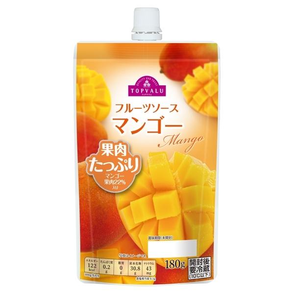 フルーツソース マンゴー 商品画像 (メイン)