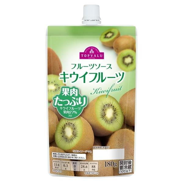 フルーツソース キウイフルーツ 商品画像 (メイン)