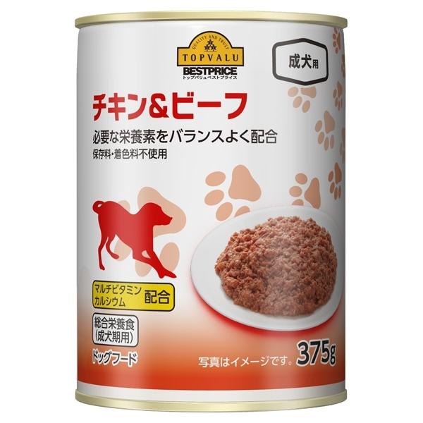 成犬用 チキン&ビーフ ランキング画像