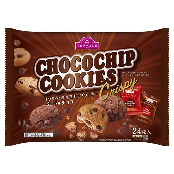 CHOCOCHIP COOKIES Crispy バニラ&チョコ 商品画像 (メイン)
