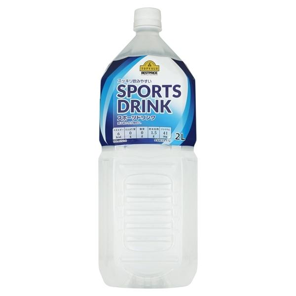 スッキリ飲みやすい SPORTS DRINK スポーツドリンク ランキング画像