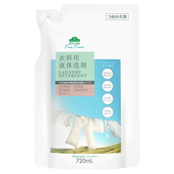 Free From 衣料用液体洗剤 つめかえ用 LAUNDRY DETERGENT