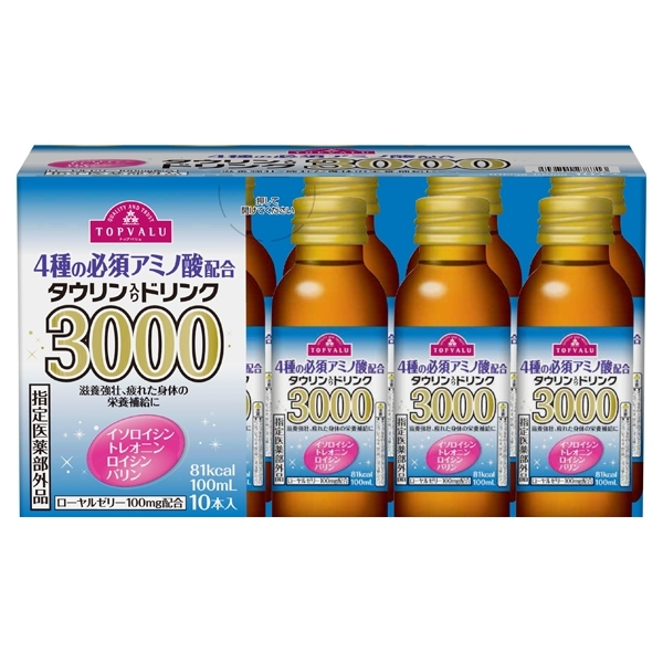 4種の必須アミノ酸配合 タウリン入りドリンク3000