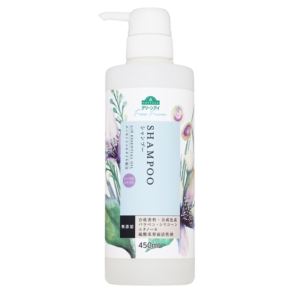 Free From SHAMPOO with ESSENTIAL OIL ハーバルシトラス
