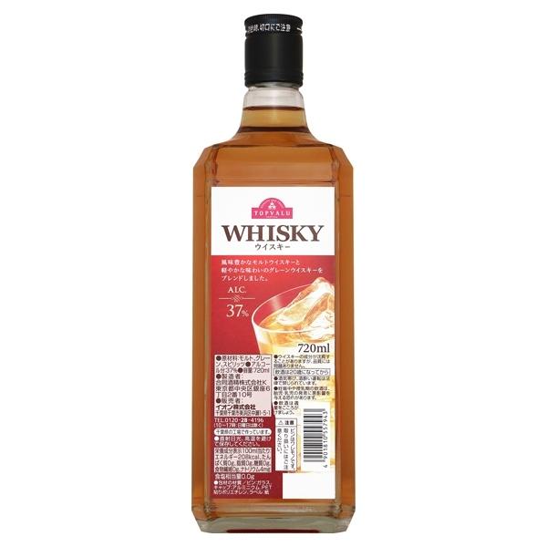 WHISKY ウイスキー 商品画像 (メイン)