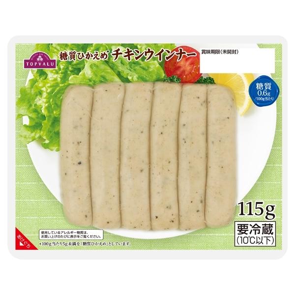 糖質ひかえめ チキンウインナー 商品画像 (メイン)