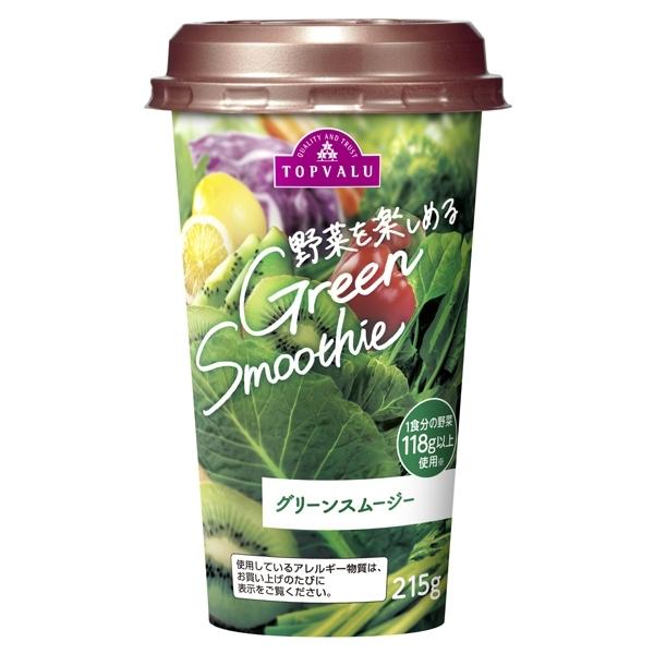 野菜を楽しめる Green Smoothie グリーンスムージー 商品画像 (メイン)