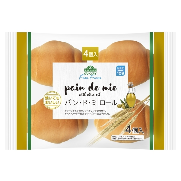 Free From pain de mie with olive oil パン・ド・ミ ロール 商品画像 (メイン)