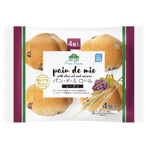 Free From pain de mie with olive oil and raisins パン・ド・ミ ロール レーズン 商品画像 (メイン)