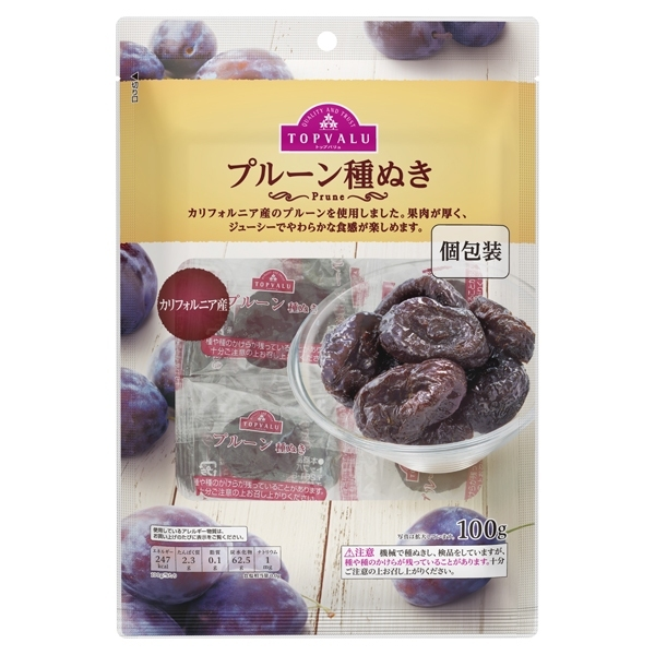 プルーン種ぬき Prune 商品画像 (メイン)