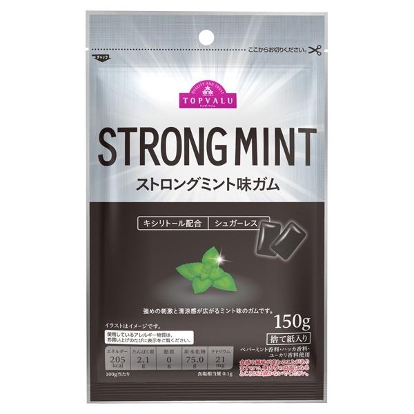 STRONG MINT ストロングミント味ガム