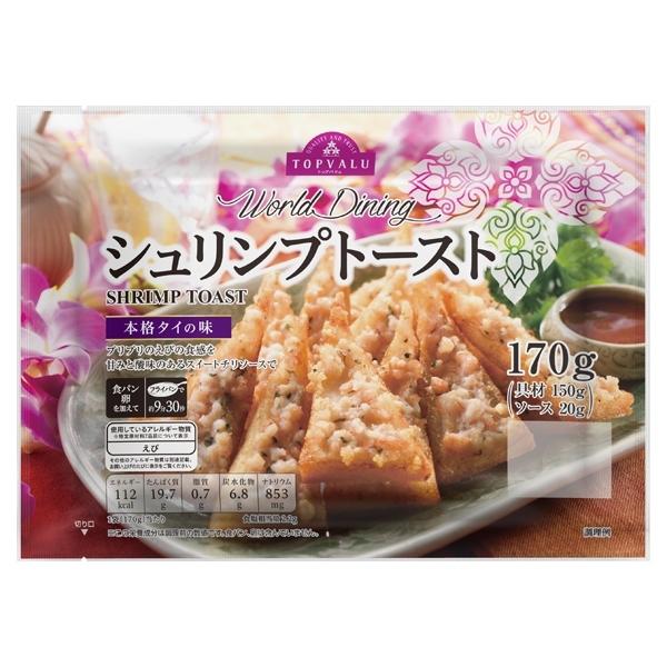 World Dining シュリンプトースト SHRIMP TOAST 商品画像 (メイン)