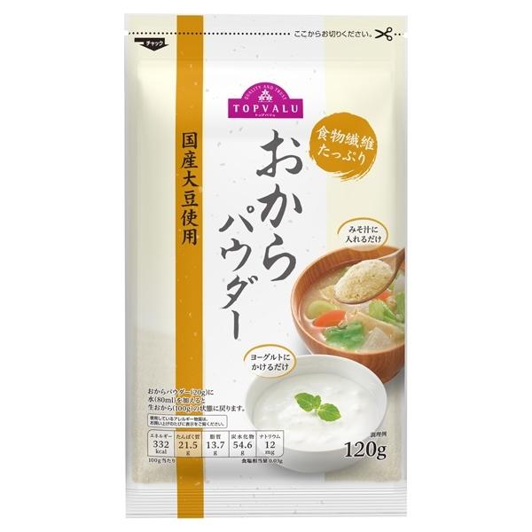 国産大豆使用 おからパウダー 商品画像 (メイン)