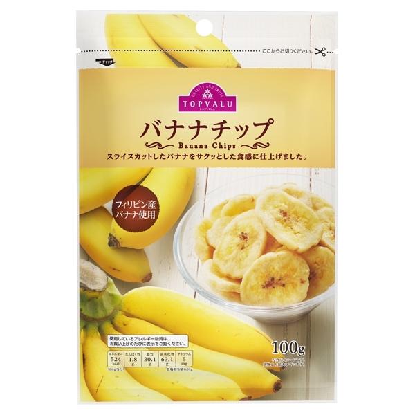 バナナチップ Banana Chips