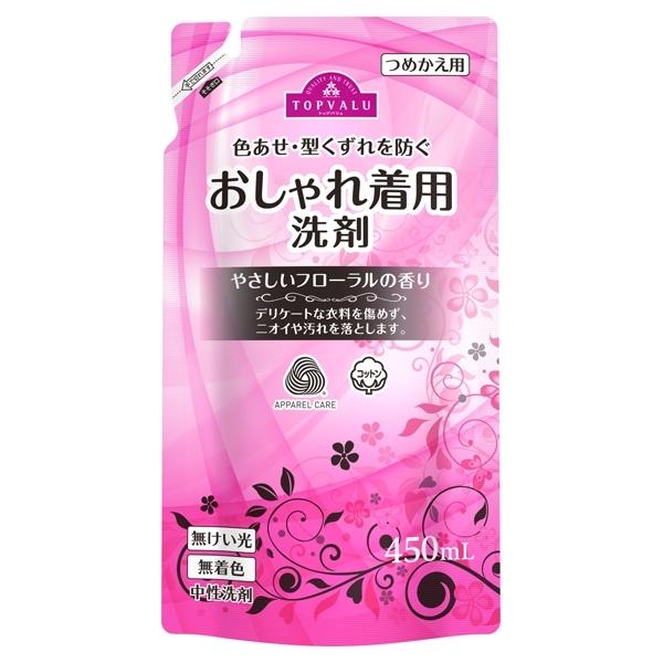 色あせ・型くずれを防ぐ おしゃれ着用洗剤 やさしいフローラルの香り つめかえ用