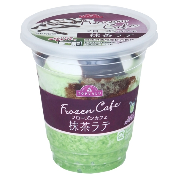 Frozen Cafe フローズンカフェ 抹茶ラテ 商品画像 (メイン)