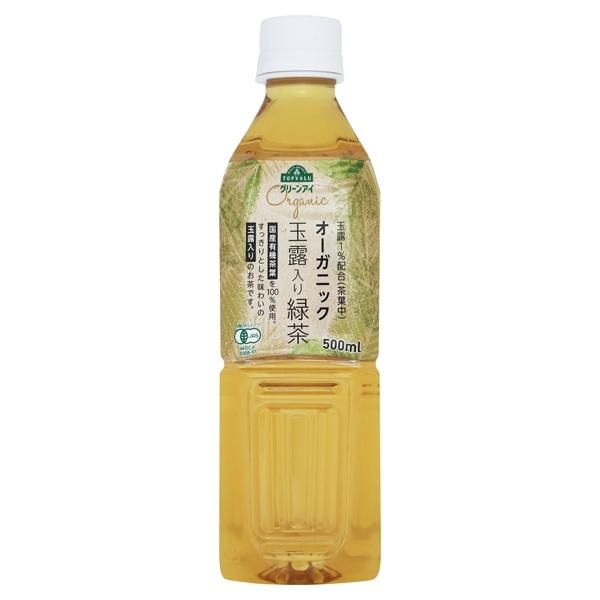 オーガニック 玉露入り緑茶