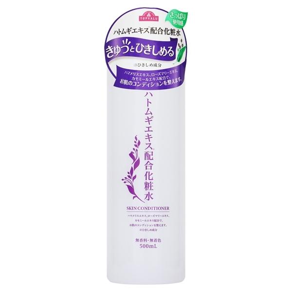 アレルギー ハトムギ化粧水 イネ科アレルギーのハトムギ化粧水使用について私は5年くらい前に、イネ