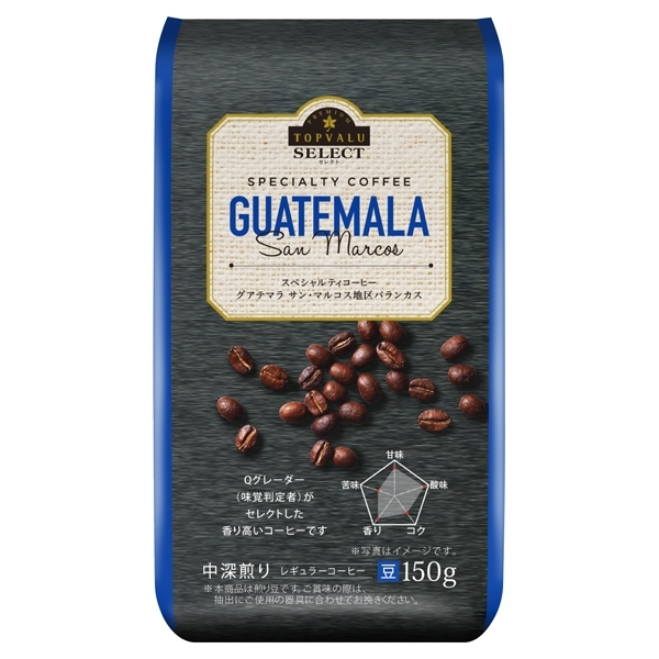 SPECIALTY COFFEE GUATEMALA San Marcos
