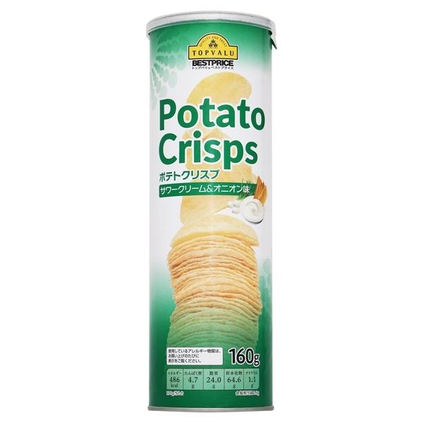 Potato Crisps ポテトクリスプ サワークリーム&オニオン味 商品画像 (メイン)
