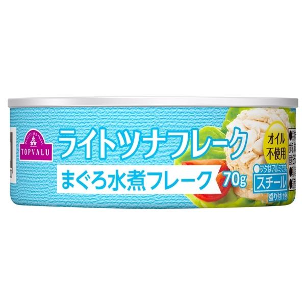 オイル不使用 ライトツナフレーク まぐろ水煮フレーク 商品画像 (メイン)