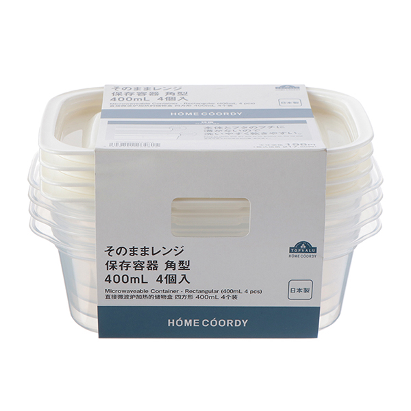 HOME COORDY そのままレンジ保存容器 角型 M 4個入 商品画像 (0)