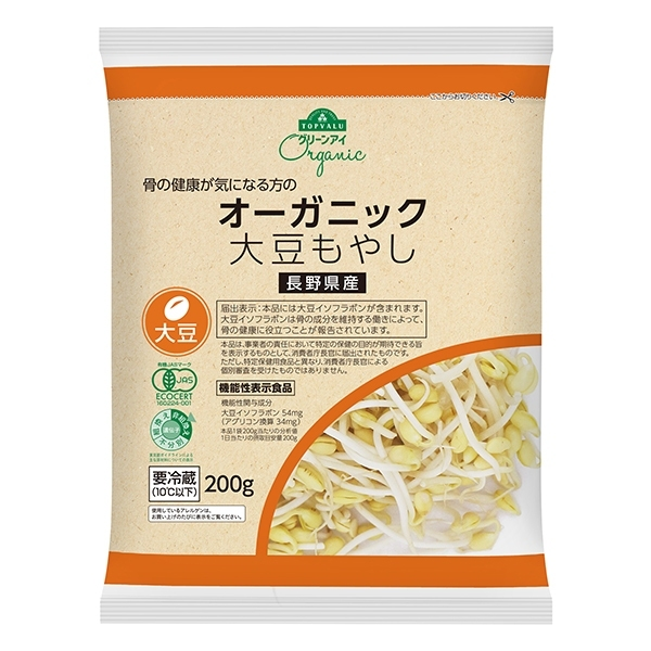 骨の健康が気になる方の オーガニック 大豆もやし 長野県産