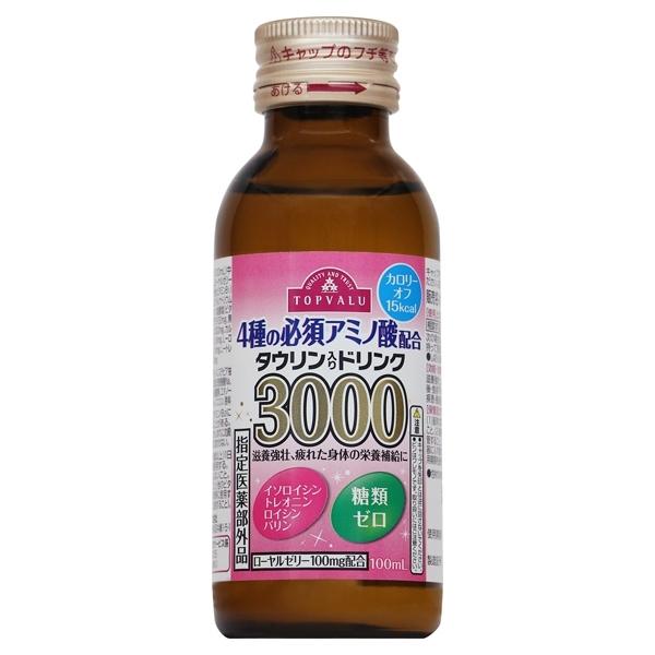 4種の必須アミノ酸配合 タウリン入りドリンク3000 カロリーオフ