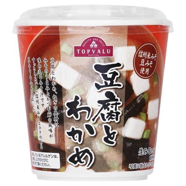 豆腐とわかめ 商品画像 (メイン)
