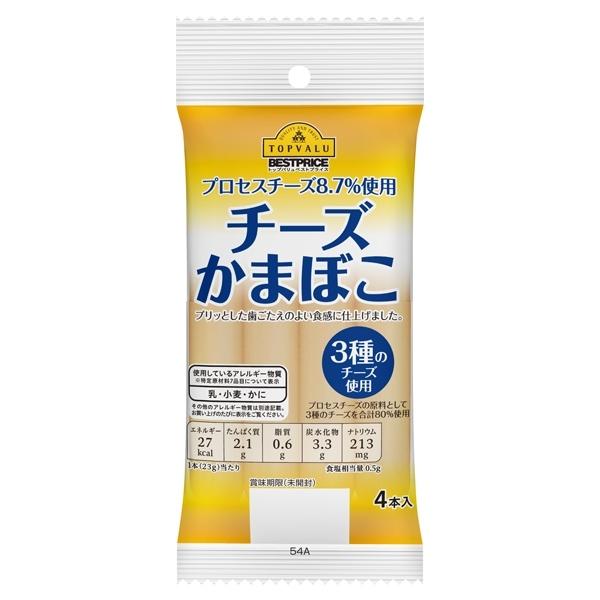プロセスチーズ8.7%使用 チーズかまぼこ